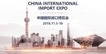We are joining CIIE 2018 in Shanghai; 5-10 November